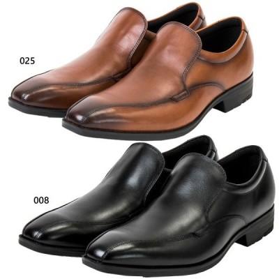 3E幅 テクシーリュクス メンズ ビジネスシューズ 歩きやすい 革靴 紳士靴 本革 牛革 天然皮革 抗菌 TU-7011