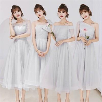 パーティードレス ミモレ丈ドレス ブライドメイド 可愛い 結婚式 成人式 花嫁ドレス 大きいサイズ ドレス 20代 30代 お呼ばれ グレー