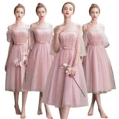 ブライズメイド ドレス ミモレ丈 編み上げ 大きいサイズ 結婚式 体型カバー 半袖 フリル オフショルダー二次会 卒業式 花嫁 ピアノ 発表会 演奏会
