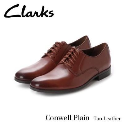 クラークス CLARKS メンズ ビジネスシューズ Conwell Plain Tan Leather 通勤 ダービーシューズ スーツ 26131557 CLA26131557 国内正規品