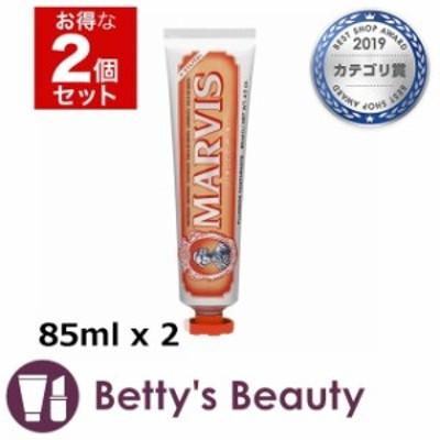 マルヴィス ジンジャーミント 歯磨き粉 お得な2個セット 85ml x 2【P】歯磨き粉 Marvis 【クリスマス_d】