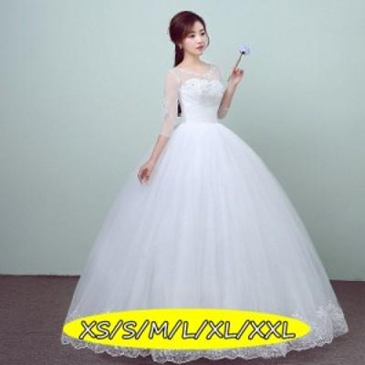結婚式ワンピース ウェディングドレス 丸襟 マキシドレス レディース 体型カバーAラインワンピース 姫系ドレス ホワイト色