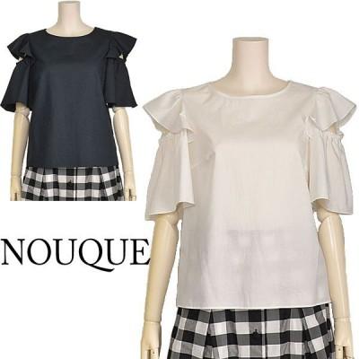 フリル袖 ブラウス ボリューム テンセル綿 上品 きれいめ 白 ネイビー NOUQUE 40代