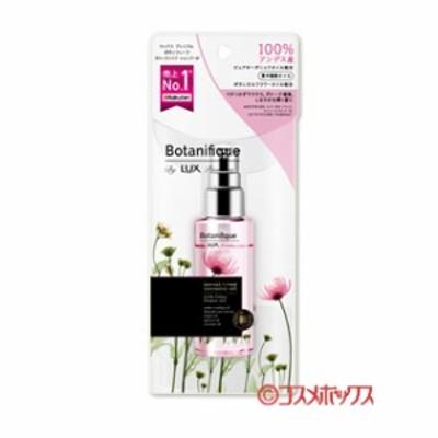 ラックス プレミアム(LUX Premium) ボタニフィーク(Botanifique) ダメージリペア インテンシブオイル 50ml ユニリーバ(Unilever)
