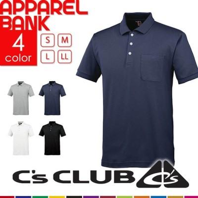 作業ポロシャツ メンズ 半袖 二重編み 吸汗速乾 CUC 作業用ポロシャツ 作業服 半袖ポロシャツ