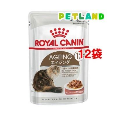 ロイヤルカナン フィーラインヘルスニュートリションウェット エイジング 12+ ( 85g*12コセット )/ ロイヤルカナン(ROYAL CANIN) ( キャットフード )