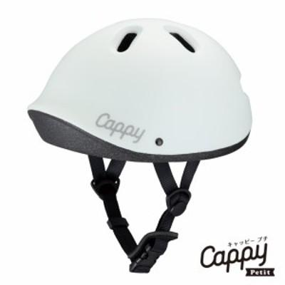 【送料無料】ヘルメット キャッピープチ オフホワイト