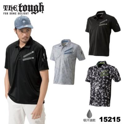 ポロシャツ 作業服 半袖 接触冷感 吸汗速乾 肩補強 脇メッシュ 涼しい メンズ 15415
