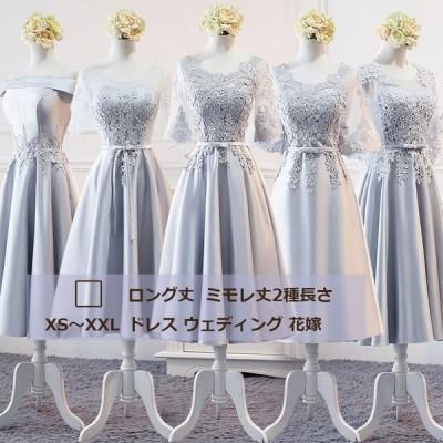 ドレス 大きいサイズ ミモレワンピース編み上げ花柄パーティードレス ブライドメイド二次会 レース お呼ばれドレス演奏会用ドレスフォーマルドレス
