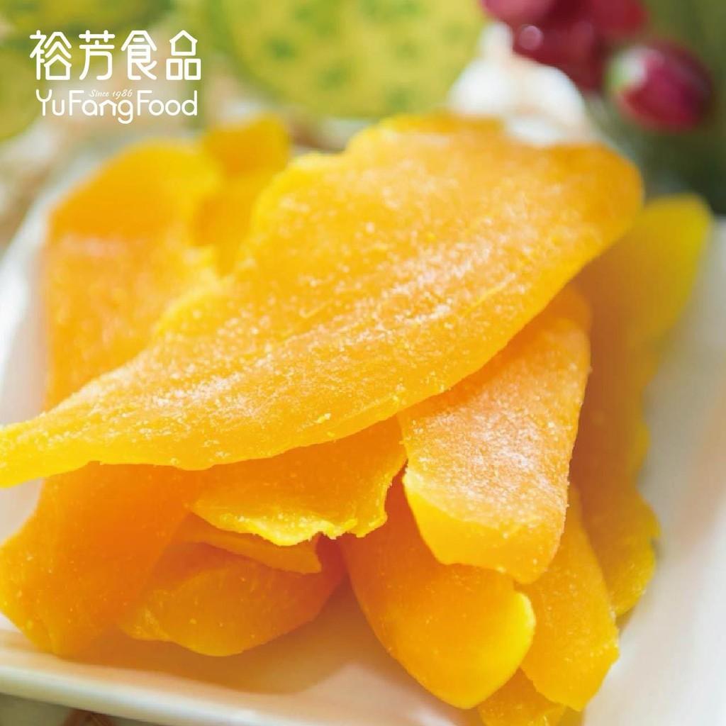 《裕芳食品》黃金芒果干(全素)