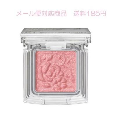 トワニー  ララブーケ アイカラーフレッシュ PK-02 エナジーピンク メール便対応商品 送料185円