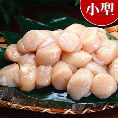 (ホタテ ほたて 帆立) 冷凍ホタテ貝柱 玉冷 1kg 小型 Sサイズ 31〜35玉入り・刺身用 北海道オホーツク産