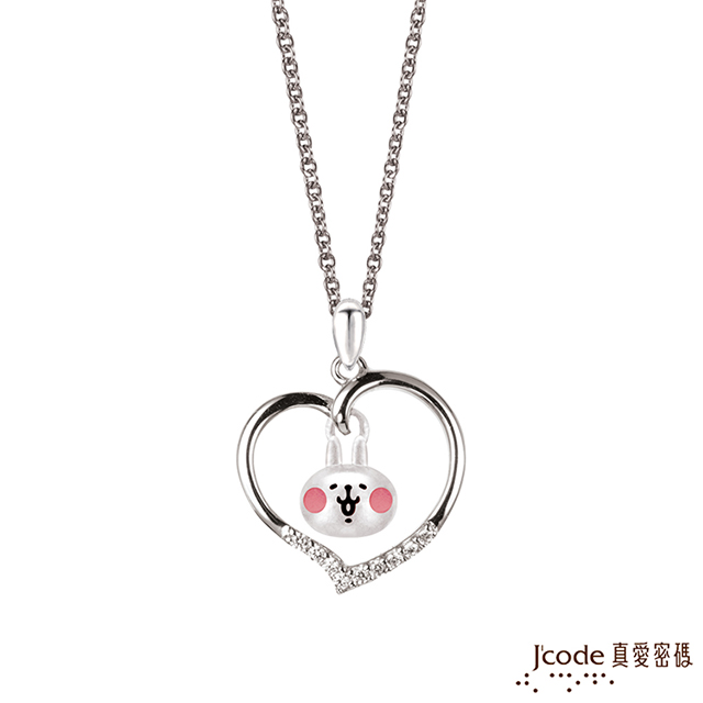 J'code真愛密碼  卡娜赫拉的小動物 愛戀粉紅兔兔純銀墜子 送項鍊