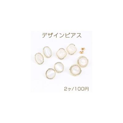 デザインピアス 全4種 樹脂貼り ゴールド(2ヶ)