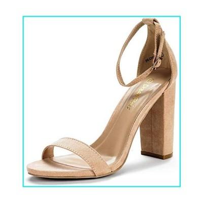 DREAM PAIRS Women's Hi-Chunk Nude Suede High Heel Pump Sandals - 7.5 M US【並行輸入品】