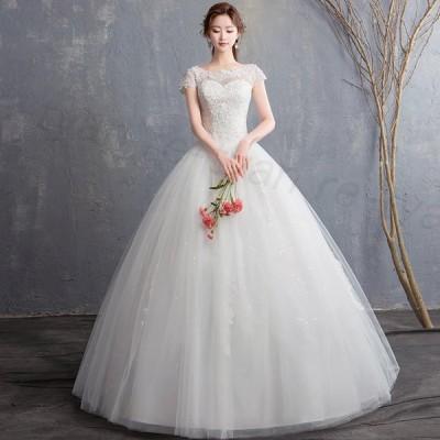 ウェディングドレス 結婚式 二次会 ホワイト 花嫁 ウェディング エンパイア 白ドレス ロングドレス 披露宴 袖あり aライン パーティードレス ブライダル レース