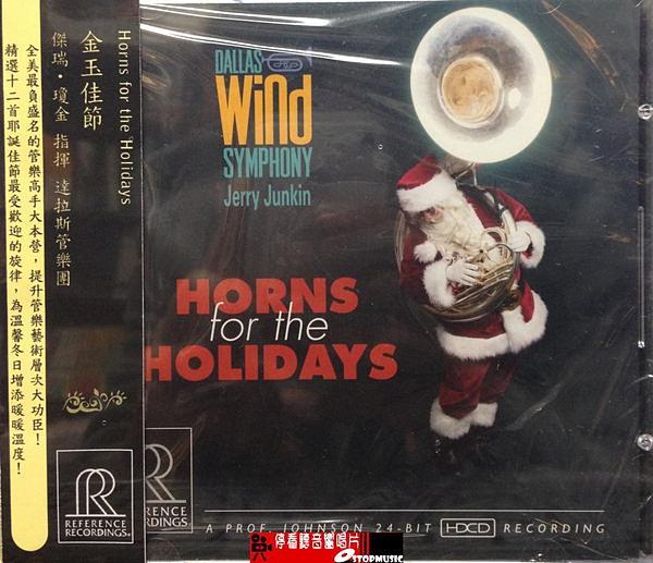 【停看聽音響唱片】【CD】金玉佳節 - 傑瑞.瓊金 指揮 達拉斯管樂團