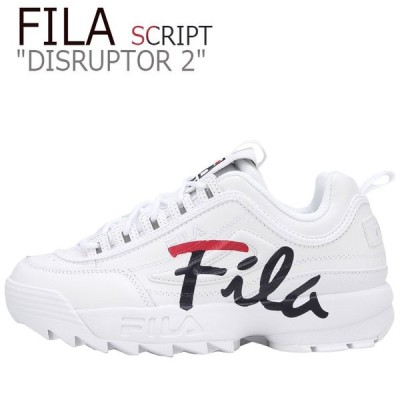 フィラ ディスラプター2 スニーカー FILA DISRUPTOR 2 SCRIPT ディスラプター2 スクリプト WHIET FS1HTB1191X FLFL9S1U10 FLFL9F3U10 1FM00863-121 シューズ