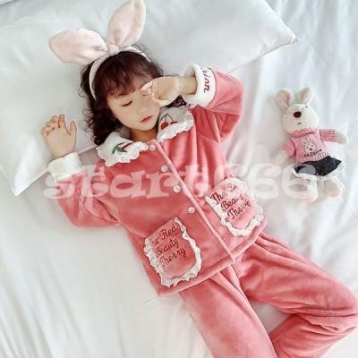 子供パジャマ 冬 モコモコ 女の子 フランネル ルームウェア レース 刺繍 可愛い パジャマ 長袖 上下セット ベビー服 キッズ ジュニア 寝巻き 冬服