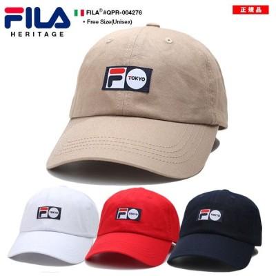 フィラ FILA 帽子 キャップ ローキャップ ボールキャップ CAP 男女兼用 スポーツ ファッション 日本限定デザイン 東京 BOXロゴ 刺繍 Fサイズ かっこいい