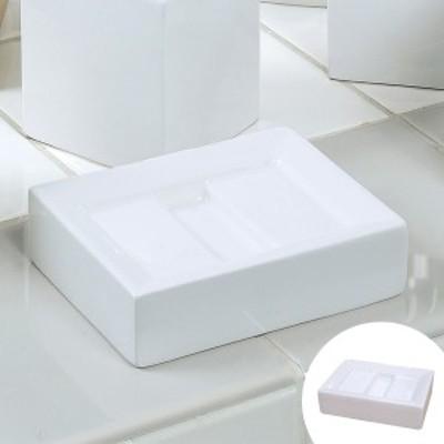石鹸置き 石けん置き ホワイトキューブ ソープディッシュ ( 石鹸皿 石けん皿 洗面用品 石鹸ホルダー ソープトレー ソープトレイ 洗面
