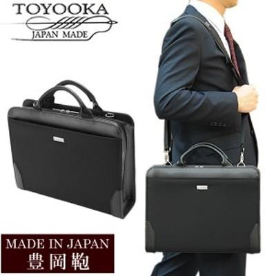 日本製 豊岡鞄 バッグ メンズ 男性用 ビジネスバッグ ブランド BAG アンティーク シンプル 22335