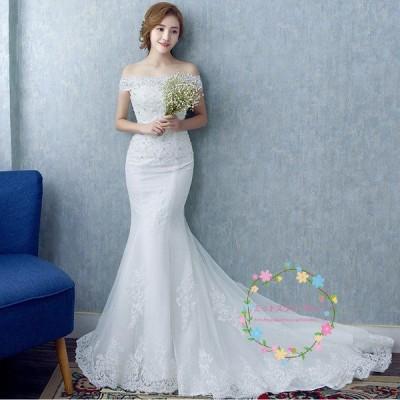 ウエディングドレス 安い 白 マーメイドラインドレス 半袖 花嫁 結婚式 ロングドレス 二次会 パーティードレス 披露宴 イブニングドレス wedding dress