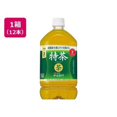緑茶 伊右衛門 特茶(特定保健用食品) 1L×12本 サントリー
