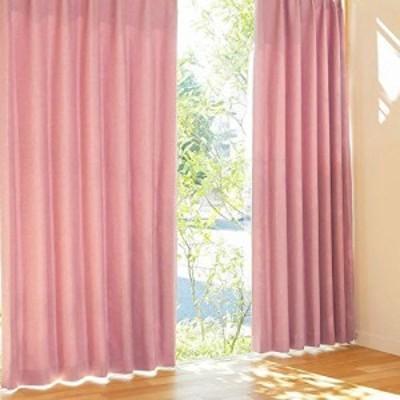 (窓美人) 遮光 カーテン 「パステル」 遮光カーテン 2枚 + アジャスターフック + カーテンタッセル ラグジュアリーピンク 幅100×丈200cm