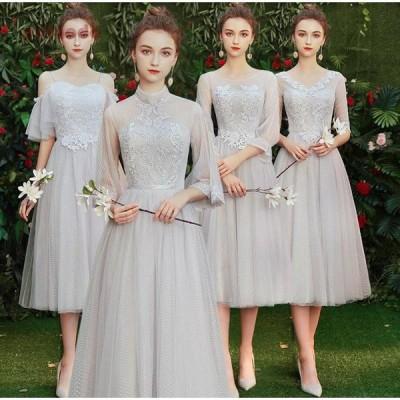 ブライズメイド ドレス 上品 ミモレドレス ウエディングドレス aラインワンピース 花嫁の介添えドレス 袖付き 結婚式 二次会 パーティー 演奏会 発表会 披露宴