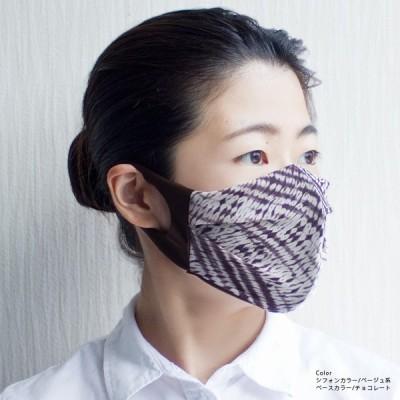 アニマル柄シフォン付きマスク【日本製 マスク 布マスク UVカット 日焼け防止 紫外線対策  洗える 小包装 チョコレート ブラック 和のこのみ】