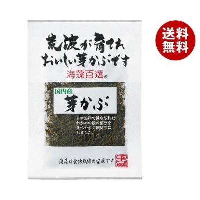 送料無料 ヤマナカフーズ 海藻百選国内産芽かぶ 15g×10袋入