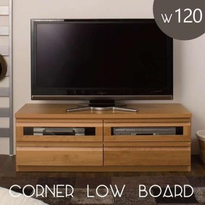 テレビ台 ローボード おしゃれ TV台 完成品 日本製 120 収納 テレビボード 木製 50型 扉 収納付き 引き出し ガラス 40インチ 50インチ