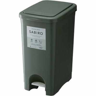 サビロ プッシュペダルペール グリーン RSD-183GR 東谷 ごみ箱 ゴミ箱 おしゃれ メーカー直送 同梱不可 代引不可 配送地域限定:本州・