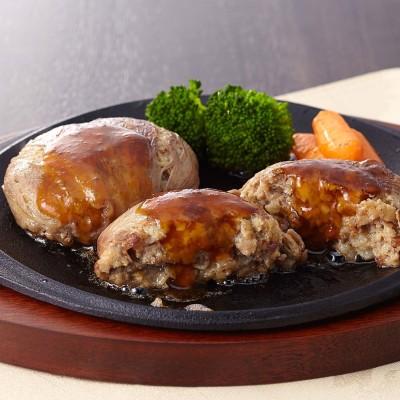 ジュワジュワのたっぷり肉汁 北海道牛霜降りハンバーグ 5個(肉の山本)