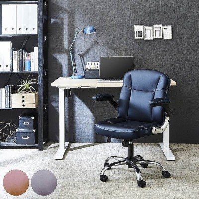 チェア 座面高45cm レザー調 オフィスチェア オフィス 椅子 イス ロッキング 肘かけ キャスター付き ( チェアー 高さ調節 会社 )