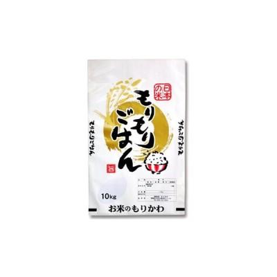 西日本 愛媛県産 白米 もりもりごはん10kg 10kg 2袋 20kg