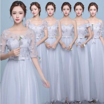 パーティードレス プリンセスライン ウエディングドレス ブライダル 素敵 6色 ウェディングドレス ワンピース大きいサイズ 結婚式 花嫁 二次会