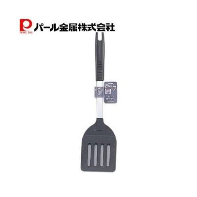 プレッソ ナイロン ターナー ブラック G-3845 パール金属