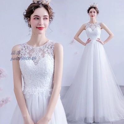 ノースリーブ ウェディングドレス トレーン ホワイトドレス 結婚式 花嫁 エレガント 披露宴 ブライダルドレス 優雅 二次会ドレス 背開き