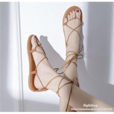 レースアップ サンダル レディース 編み上げシューズ フラットソール ストラップ 夏シューズ 歩きやすい 美脚 靴 カジュアル ビーチ シュ