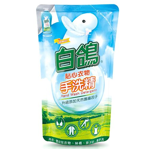 白鴿貼心衣物手洗洗衣精補充包800g【愛買】