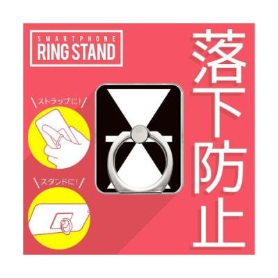 【期間限定特価】スマホリング バンカーリング スタンド 家紋 変わり立鼓 ( かわりりゅうこ )