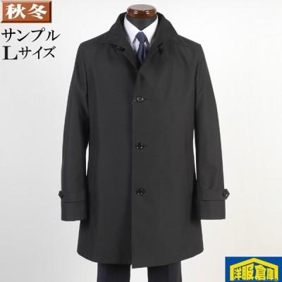 スタンドカラー コート メンズ Lサイズ ビジネスコートSG-L 7000 SC57073