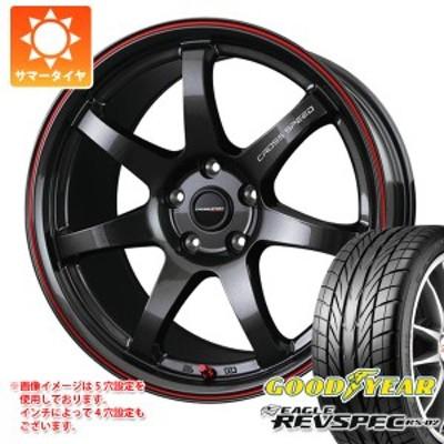 サマータイヤ 265/35R18 93W グッドイヤー イーグル レヴスペック RS-02 クロススピード ハイパーエディション CR7 9.5-18 タイヤホイー