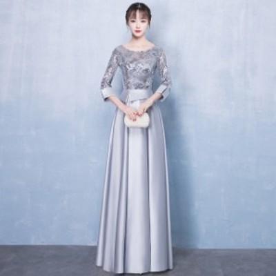 ロング フラワー 結婚式 パーティー エレガント ドレス