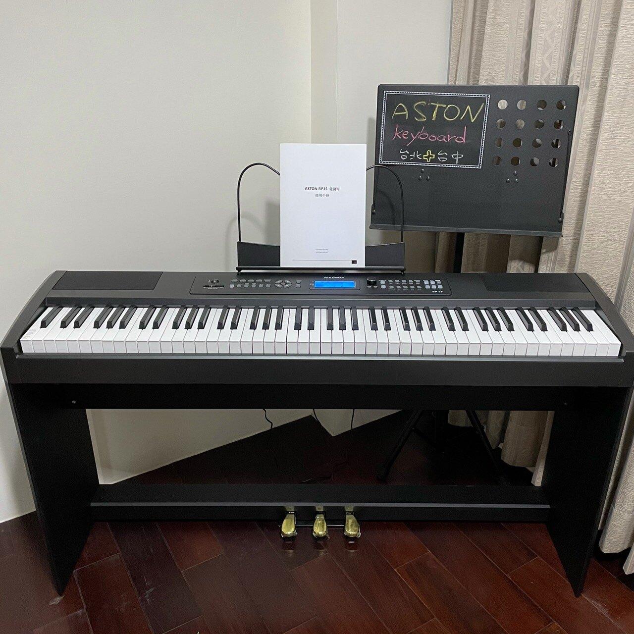 ASTON RP35 重鍵電鋼琴 88鍵 無息分期[亞斯頓鍵盤樂器] FP30 P125