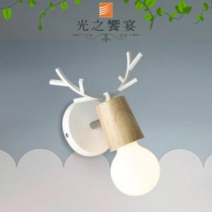 【光之饗宴】麋鹿單壁燈(白色)