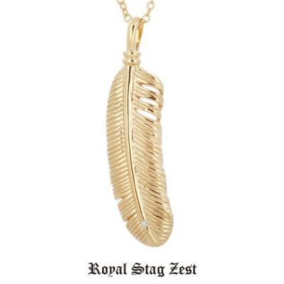 ネックレス メンズ ロイヤルスタッグゼスト Royal Stag Zest ダイヤモンド シルバー ジュエリー アクセサリー ペンダント SN26-011