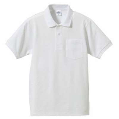 United Athle ビズポロ 半袖 6.2オンス ドライカノコ ハイブリッド ポロシャツ(ポケット付)白 綿ポリ クールビズ UA5191-01WH